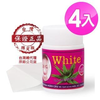 【White】蘆薈膠毛孔粉刺凝膠面膜22g(4入)