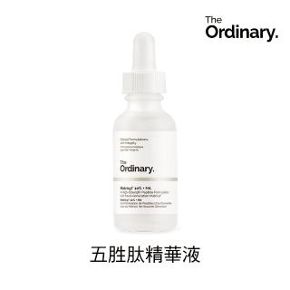 【The Ordinary】五胜太精華液(高強度生態配方 深層滋養)
