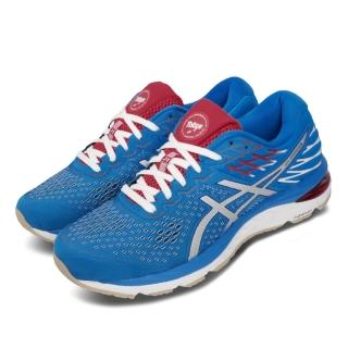 【asics 亞瑟士】慢跑鞋 Gel-Cumulus 21 男鞋 亞瑟士 東奧 輕量 透氣 Retro Tokyo 藍 銀(1011A787400)