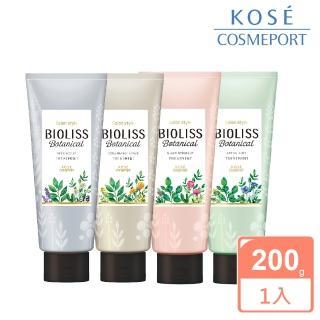 【KOSE BIOLISS】苾歐莉絲 植物系護髮膜 200g(深層保濕/極效修護/絲滑直順/蓬鬆亮澤)