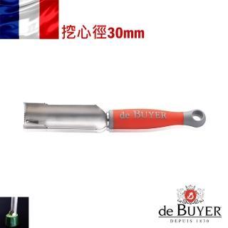 【de Buyer 畢耶】『純鋼萬用刨心器』紅色握柄(直徑30mm)