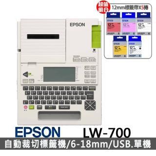 【五年保固超值組】贈5捲標籤帶【EPSON】LW-700 可攜式標籤印表機