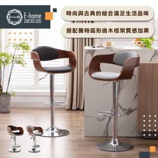 【E-home】Zona若娜曲木扶手吧檯椅-二色可選(吧檯椅)