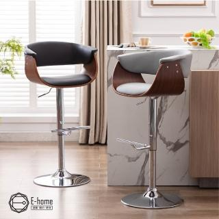 【E-home】Trista翠絲塔曲木實木升降吧檯椅 二色可選(吧台椅 高腳椅)