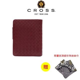 【CROSS】2020編織美夢限時限量買1送1 買夾送名牌筆 小包(酒紅色 99%新 專櫃展示品)