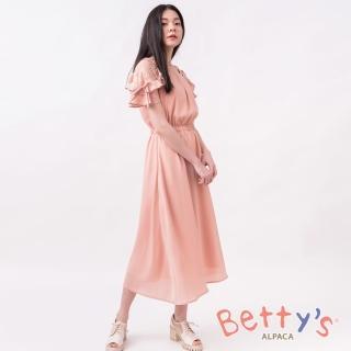 【betty's 貝蒂思】蕾絲荷葉縮腰雪紡長洋裝(粉橘色)