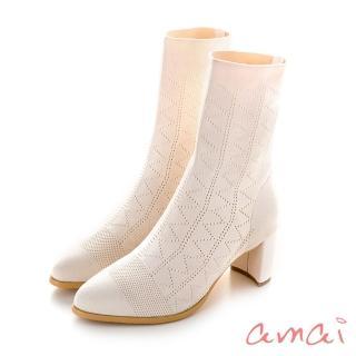 【amai】摩登幾何圖紋編織襪靴(白)