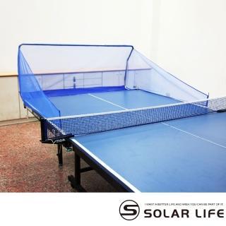 【索樂生活】桌球集球網桌架(乒乓球回收網 攔球網 發球機配件)