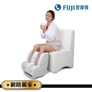 【FUJI】摩塑護腿機
