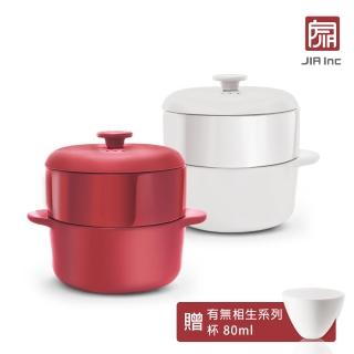 【JIA Inc 品家家品】饗食版蒸鍋+蒸籠組-24cm