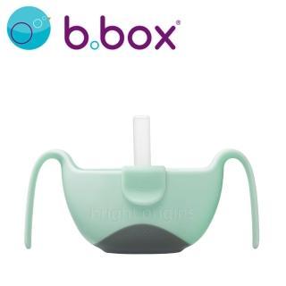 【澳洲 b.box】專利吸管三用碗(馬卡龍綠)