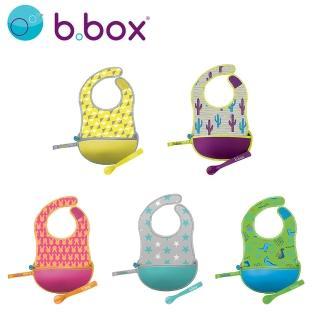 【澳洲 b.box】旅行圍兜袋(綠星星)