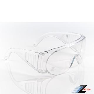 【Z-POLS】防疫必備專業款Z87 1UP CE 抗UV400 台灣製造 防飛沫可套大框護目鏡(贈眼鏡盒眼鏡布眼鏡收納布套)