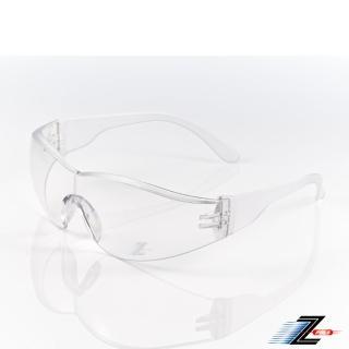 【Z-POLS】診所指定防疫專用護目鏡 抗UV400 台灣製造 防護 防飛沫(加贈眼鏡保護盒 收納布套 擦拭布)
