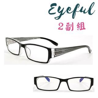【EYEFUL】艾芙-老花眼鏡未滅菌-RB3070(濾藍光黑框老花眼鏡)/