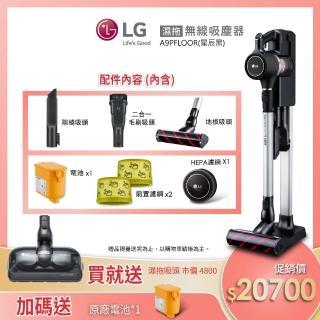【LG送電風扇+除蹣吸頭】A9+快清式無線吸塵器(濕拖版)/