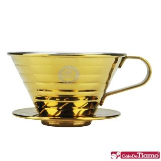 【Tiamo】K02不鏽鋼濾杯組附量匙滴水盤-鈦金款(HG5050GD)