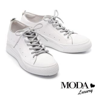 【MODA Luxury】科技夜光潮牛皮綁帶厚底休閒鞋(白)