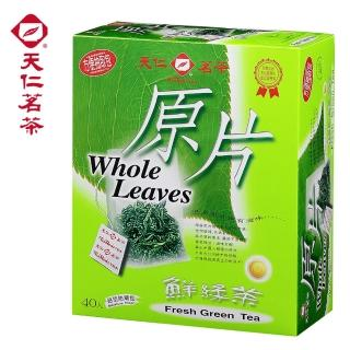 【天仁茗茶】天仁鮮綠茶原片袋茶40入