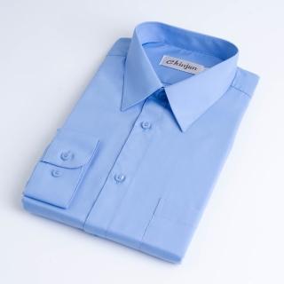 【CHINJUN】防皺襯衫長袖、素色藍、編號:8004(男性