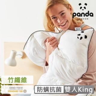 【英國Panda】甜夢朵朵被-雙人king(防蹣抗菌 四季被)