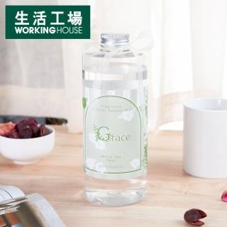 【生活工場】Grace白茶補充瓶 700ml