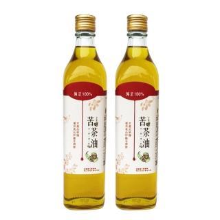 【梅山茶油合作社】梅山苦茶油500ml二入組