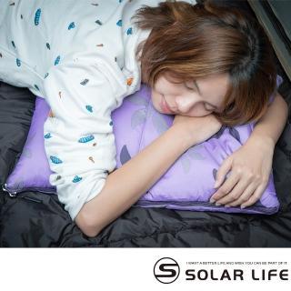 【Outthere 好野】柔軟棉層可機洗多功能休閒舒毯枕 一枕三用(露營枕頭睡袋枕可收納抱枕毯戶外毯子枕懶人毯)