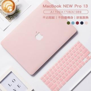【榮耀之光】蘋果 保護殼 鍵盤膜 保護膜 透明輕薄 MacBook NEW Pro 13(A1706/A1708/A1989)