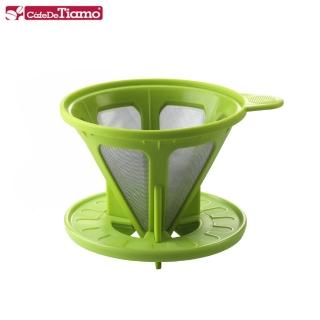 【Tiamo】極細濾網附轉接盤-綠色(HG2318)