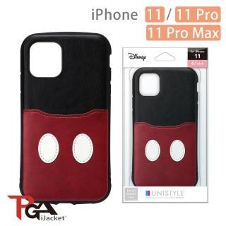 【iJacket】iPhone 11/11 Pro/11 Pro Max 迪士尼 軍規 口袋插卡 雙料殼(米奇)