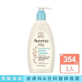 【Aveeno 艾惟諾】嬰兒燕麥沐浴洗髮露(354ml_嬰兒沐浴)