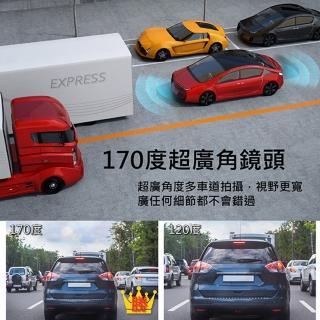 【CARSCAM】CR14全螢幕電子式觸控1080P後視鏡行車記錄器