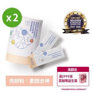 【RUIJIA 露奇亞】專利玫瑰多酚膠原蛋白粉30日(2入組)