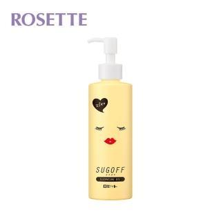 【ROSETTE】濃妝OFF卸妝油(200ml)