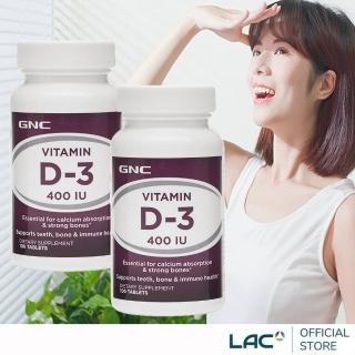 【GNC健安喜】超值2入組 維他命D 100錠/瓶(維生素D3/維生素D/保護力)