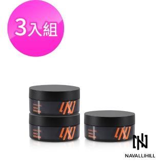 【NAVALLIHILL 娜法莉】鑽石光微晶蜜粉-紫外光(三入組)
