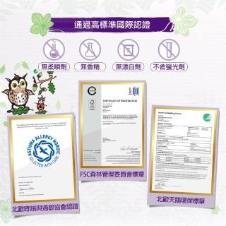 【麗貝樂】Touch嬰兒紙尿褲4號(M-24片x8包)
