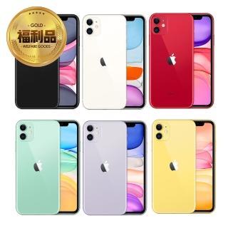 【Apple 蘋果】福利品 iPhone 11 256G 6.1吋 智慧型手機(原廠保固至2021/1)