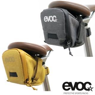 【eVOC德國】SEAT BAG TOUR-大-魔鬼氈式座墊包/座管袋-兩色