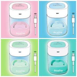 【AcoMo】AcoMo PPS II 2分鐘奶嘴個人紫外線殺菌器(紫外線UVC+臭氧殺菌力99.9%)