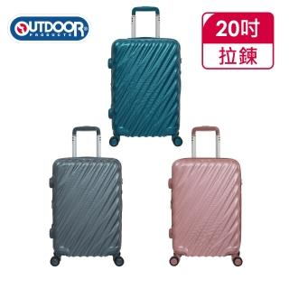 【OUTDOOR】VIGOR-20吋拉鍊箱(OD1671B20)