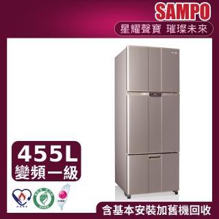 【SAMPO 聲寶】★限時特惠★455公升一級能效超值變頻系列變頻三門冰箱(SR-B46DV-R6)