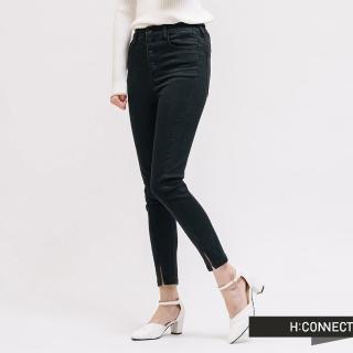 【H:CONNECT】韓國品牌 女裝 - 高腰排扣開岔牛仔褲(黑色)