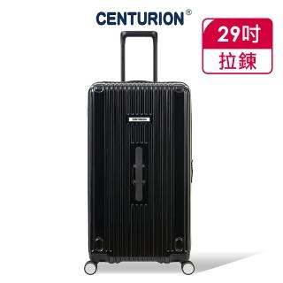 【CENTURION 百夫長】CRUISE克魯斯系列29吋胖胖行李箱-LGA拉瓜地亞黑(胖胖箱/運動箱)