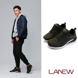 【La new】優纖淨系列 避震大底 運動鞋(男60256185)