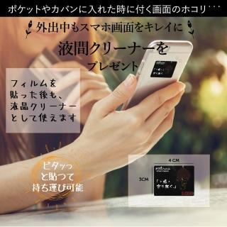 【INGENI徹底防禦】HTC U12 Plus 日本製玻璃保護貼 全滿版