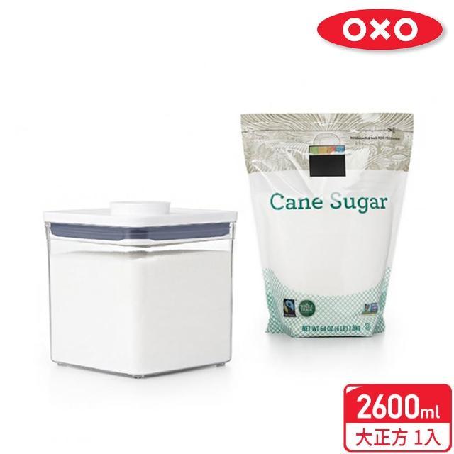 【OXO】POP按壓保鮮盒-大正方2.6L(單手開關/食材收納更easy)/