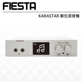 【FIESTA】KARASTAR數位混音機(卡拉OK、擴大機、混音機)