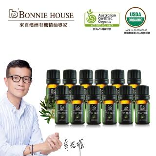 Bonnie House有機茶樹居家必備斷貨檔